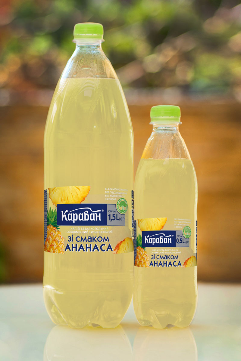 Non-alcoholic carbonated soft drink containing juice «Zi smakom Ananasa» 1.5l, 0.5l